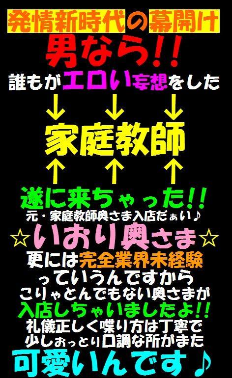 2015y10m01d_184706196