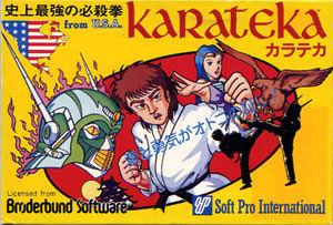 karateka-fc