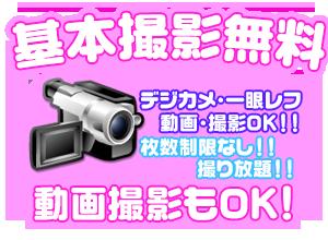 index_banner_2