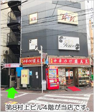 img_shop_photo01