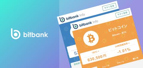 bitbank03