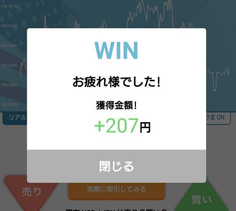 かるFX-5