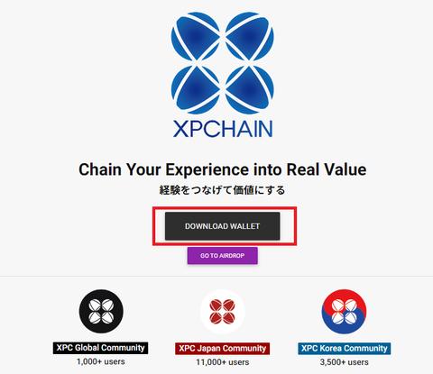 XPC.1