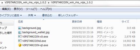 vips7