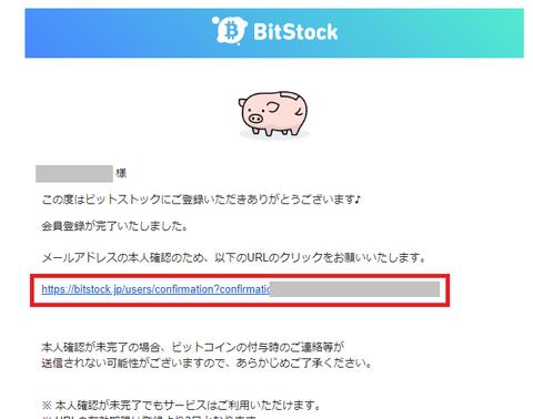 bitstock-6
