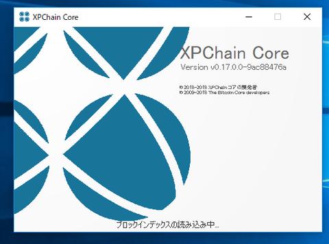XPC.5