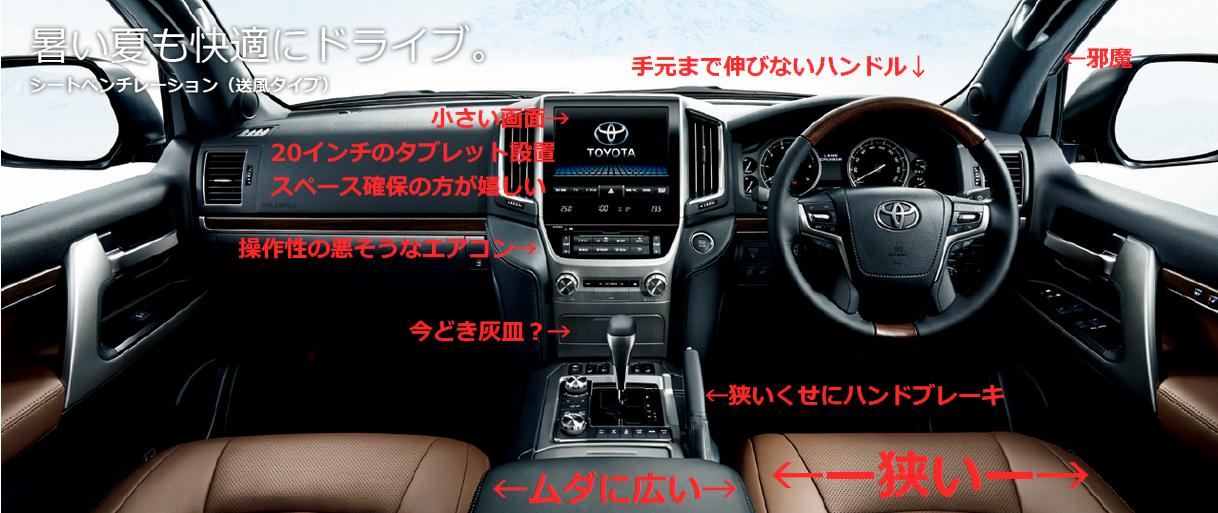 なぜチョソはトヨタ車以外の国産車を貶めるのか!?2 [転載禁止]©2ch.netYouTube動画>42本 ->画像>33枚