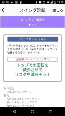 s_Screenshot_20161002-190957