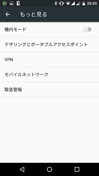 Screenshot_20170820-204322