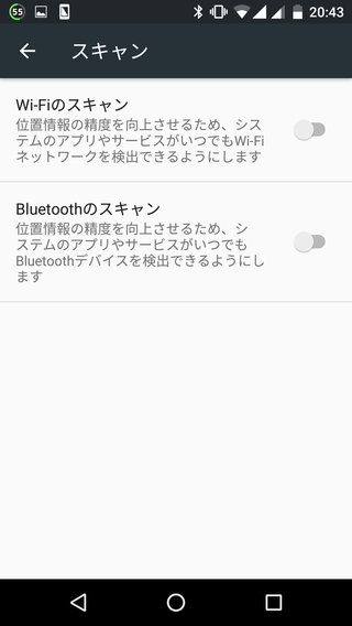 Screenshot_20170820-204401
