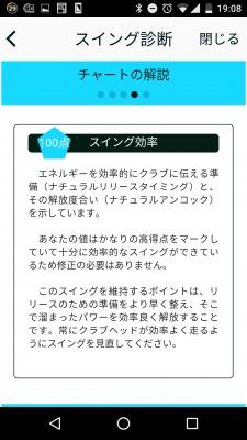 s_Screenshot_20161002-190818