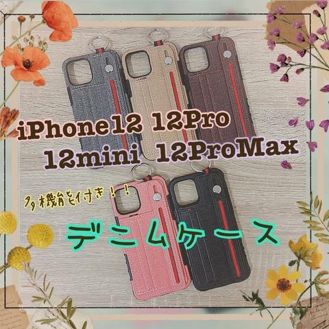 E4C63847-5345-471A-8212-F4DEE391309B