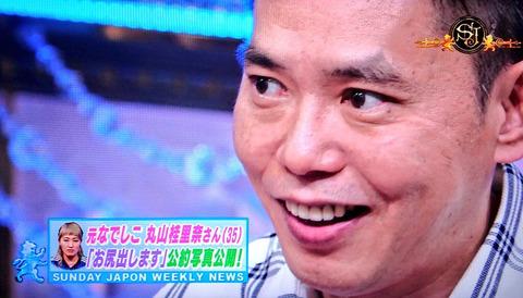 爆笑問題太田「………」キズナアイ「太田さん笑って!」爆笑問題太田「………」