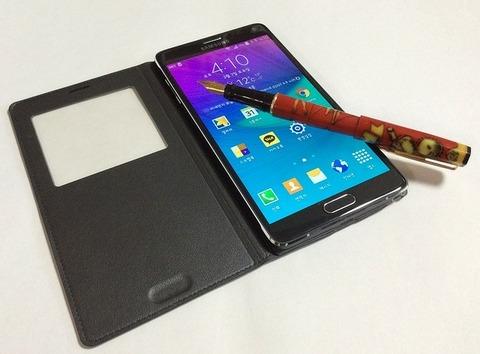 smartphones-662904_640