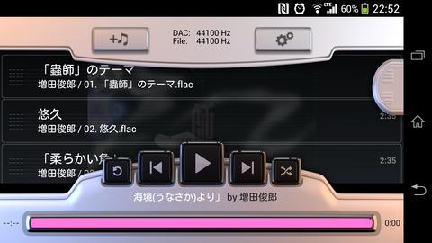 Screenshot_2014-07-04-22-52-31