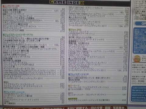 19i7er-2-2df7
