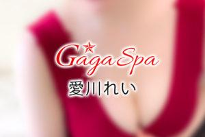 gagaspa_03_main-300x200