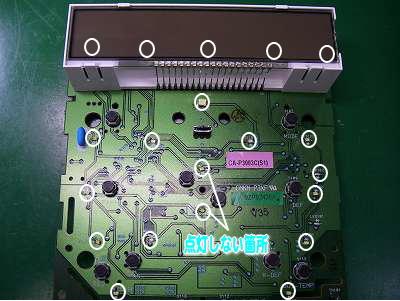 LED修正