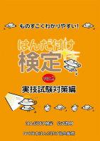 newjitugi2