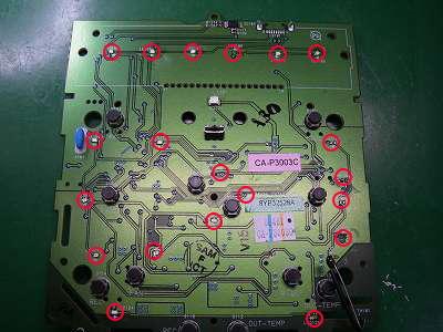 LEDと回路修正①jpg