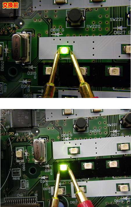 VOXY60GエアコンパネルのLEDを交換②