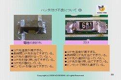 Clip0129