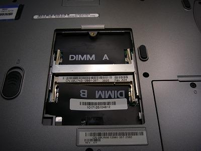 s-IMGP0947