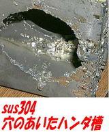 25b807fa.jpg