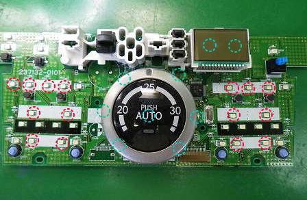 VOXY60GエアコンパネルのLEDを交換①