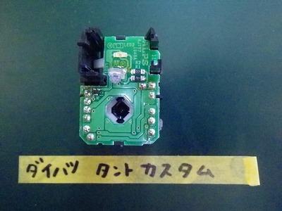 s-IMGP7565