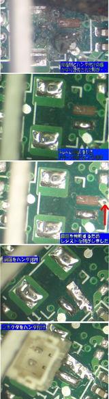 2d846a4a.jpg