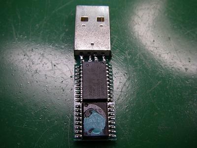 s-IMGP0253