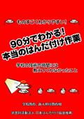 dvd-s001