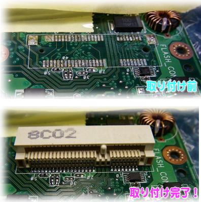 Eee PC 4G-X ②