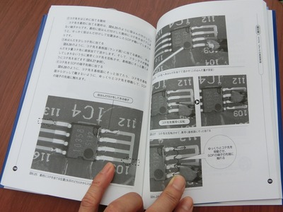 表紙実技編3