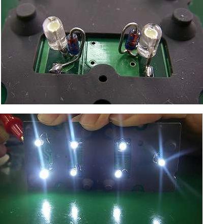 LED化②