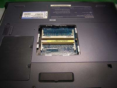 s-IMGP0112