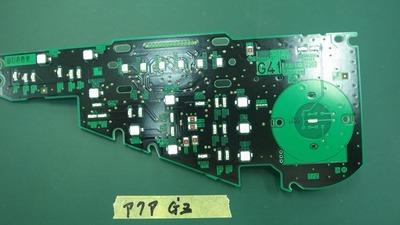 s-IMGP1197