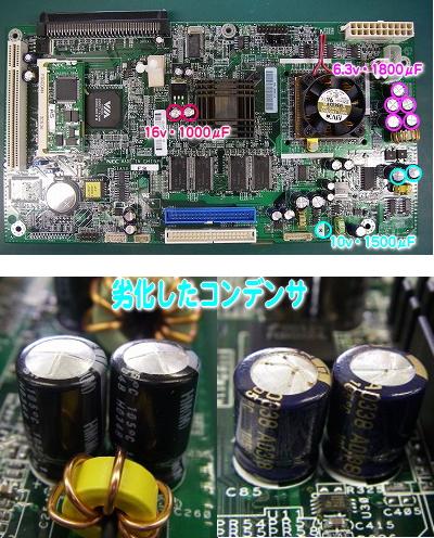 AX300 NEC製のHDDレコーダー