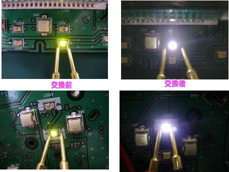 LED交換②