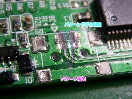 USBコネクタ2