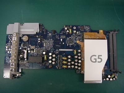 s-IMGP2612