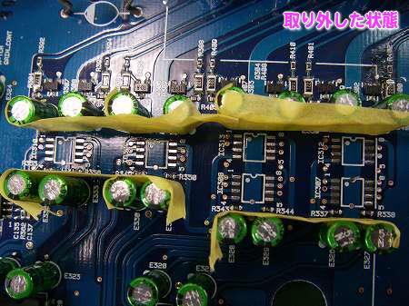 オーディオプロセッサーのオペアンプとDAコンバーター�