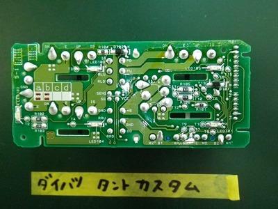 s-IMGP7564