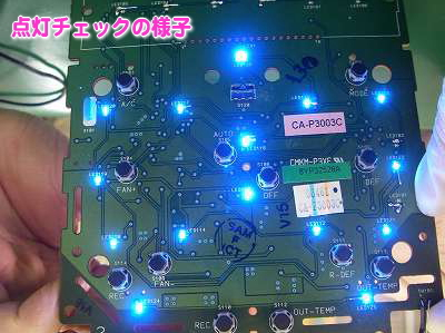 LEDと回路修正�jpg