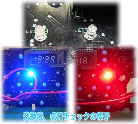 砲弾型LED②