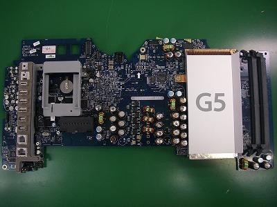 s-IMGP2500