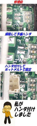 e6b22734.jpg