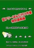 dvd-s002