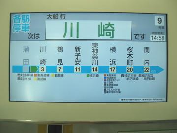 画像 2010 01 30 005